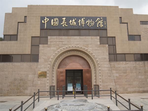 中国长城博物馆游,旅行风景爱秀,人人爱秀-人人网